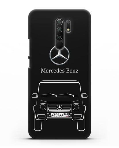Чехол Mercedes Benz G-класс с автомобильным номером силикон черный для Xiaomi Redmi 9