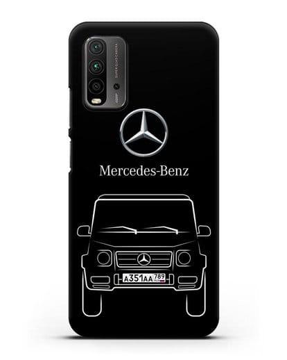 Чехол Mercedes Benz G-класс с автомобильным номером силикон черный для Xiaomi Redmi 9 Power
