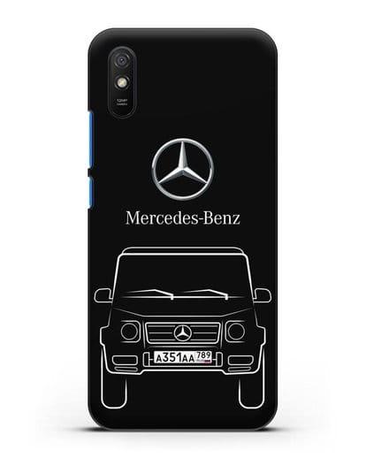 Чехол Mercedes Benz G-класс с автомобильным номером силикон черный для Xiaomi Redmi 9A
