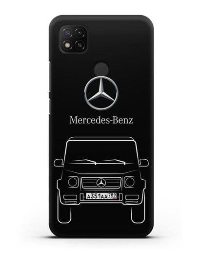 Чехол Mercedes Benz G-класс с автомобильным номером силикон черный для Xiaomi Redmi 9С