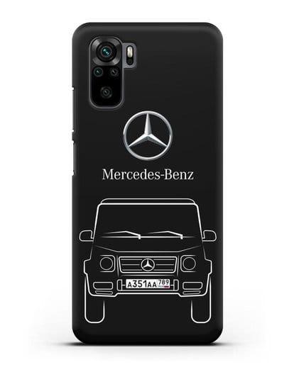 Чехол Mercedes Benz G-класс с автомобильным номером силикон черный для Xiaomi Redmi Note 10