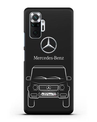 Чехол Mercedes Benz G-класс с автомобильным номером силикон черный для Xiaomi Redmi Note 10 Pro