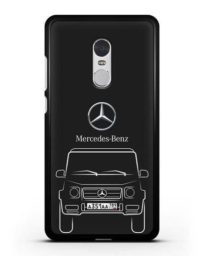 Чехол Mercedes Benz G-класс с автомобильным номером силикон черный для Xiaomi Redmi Note 4