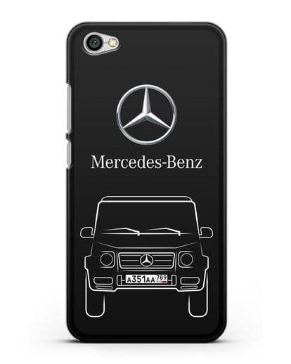 Чехол Mercedes Benz G-класс с автомобильным номером силикон черный для Xiaomi Redmi Note 5A