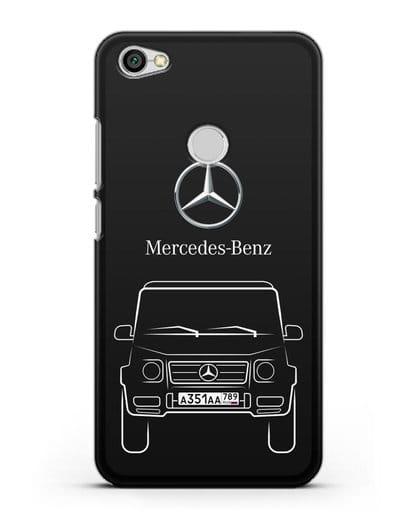 Чехол Mercedes Benz G-класс с автомобильным номером силикон черный для Xiaomi Redmi Note 5A Prime