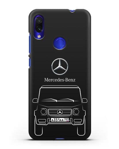 Чехол Mercedes Benz G-класс с автомобильным номером силикон черный для Xiaomi Redmi Note 7