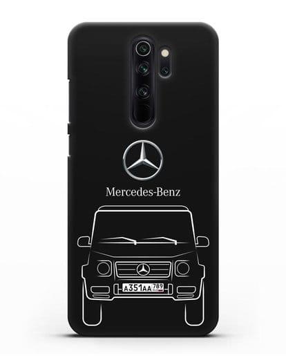 Чехол Mercedes Benz G-класс с автомобильным номером силикон черный для Xiaomi Redmi Note 8 Pro