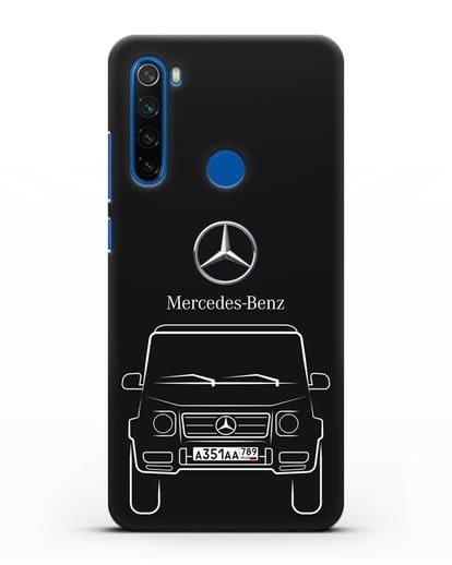Чехол Mercedes Benz G-класс с автомобильным номером силикон черный для Xiaomi Redmi Note 8T