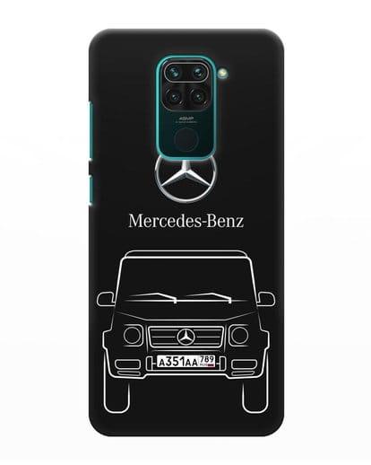 Чехол Mercedes Benz G-класс с автомобильным номером силикон черный для Xiaomi Redmi Note 9