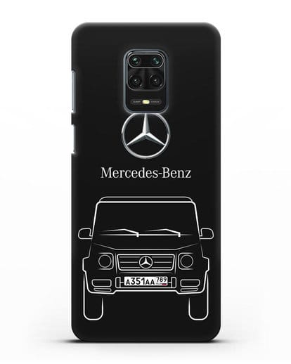 Чехол Mercedes Benz G-класс с автомобильным номером силикон черный для Xiaomi Redmi Note 9 Pro