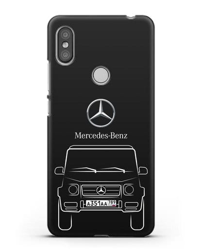 Чехол Mercedes Benz G-класс с автомобильным номером силикон черный для Xiaomi Redmi S2