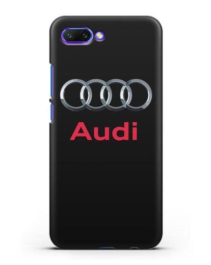 Чехол с логотипом Audi силикон черный для Honor 10