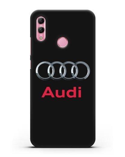 Чехол с логотипом Audi силикон черный для Honor 10 Lite