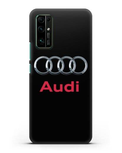 Чехол с логотипом Audi силикон черный для Honor 30