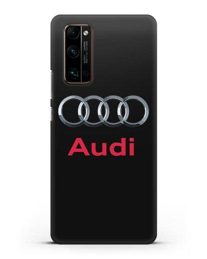 Чехол с логотипом Audi силикон черный для Honor 30 Pro