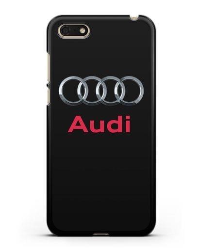 Чехол с логотипом Audi силикон черный для Honor 7А
