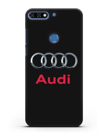 Чехол с логотипом Audi силикон черный для Honor 7C Pro