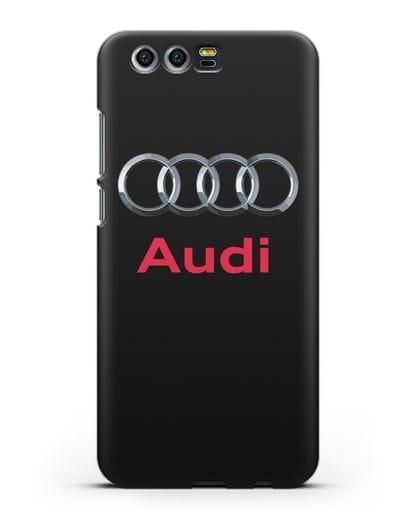 Чехол с логотипом Audi силикон черный для Honor 9