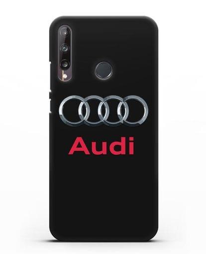 Чехол с логотипом Audi силикон черный для Huawei P40 lite E
