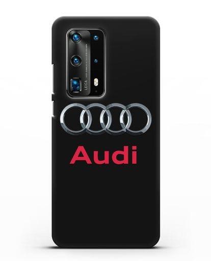 Чехол с логотипом Audi силикон черный для Huawei P40 Pro