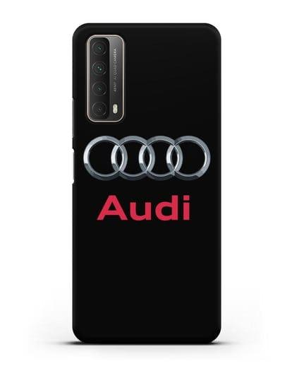 Чехол с логотипом Audi силикон черный для Huawei P Smart 2021