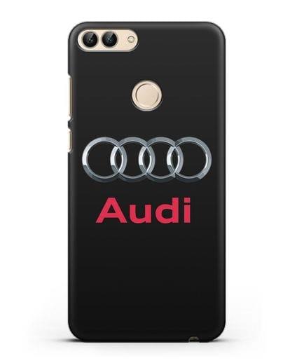 Чехол с логотипом Audi силикон черный для Huawei P Smart