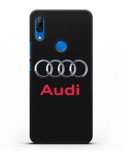 Чехол с логотипом Audi силикон черный для Huawei P Smart Z