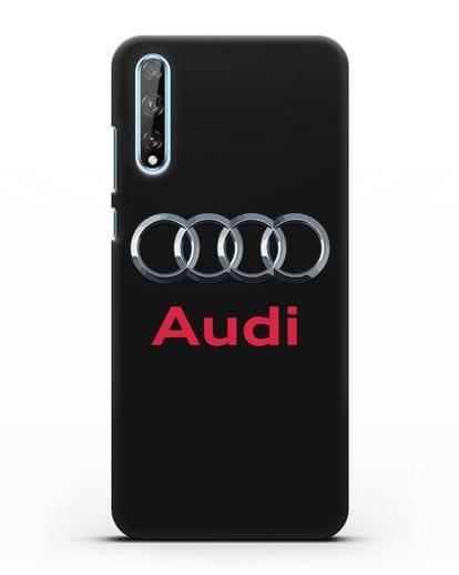 Чехол с логотипом Audi силикон черный для Huawei Y8P