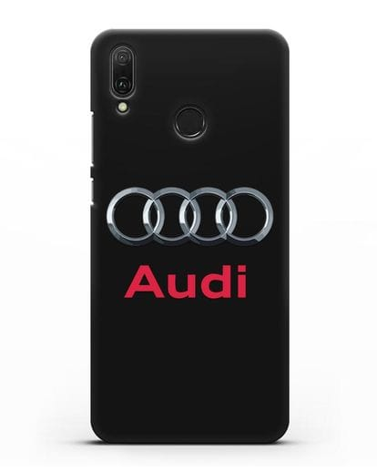 Чехол с логотипом Audi силикон черный для Huawei Y9 2019