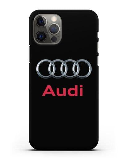 Чехол с логотипом Audi силикон черный для iPhone 12 Pro