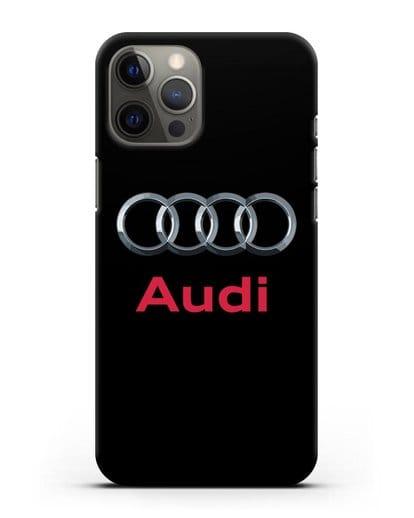 Чехол с логотипом Audi силикон черный для iPhone 12 Pro Max