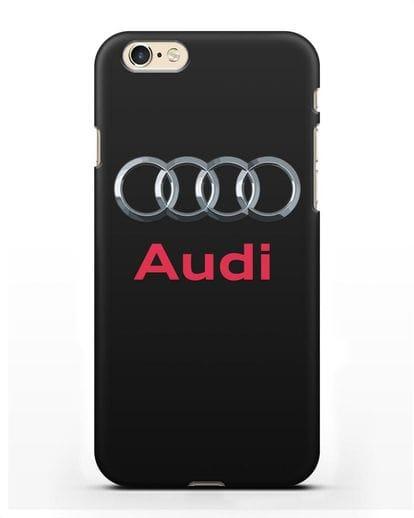 Чехол с логотипом Audi силикон черный для iPhone 6
