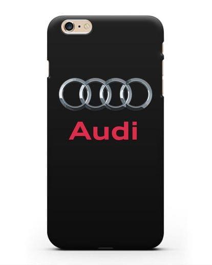 Чехол с логотипом Audi силикон черный для iPhone 6s Plus