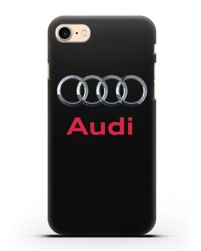 Чехол с логотипом Audi силикон черный для iPhone 8