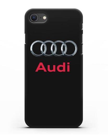 Чехол с логотипом Audi силикон черный для iPhone SE 2020