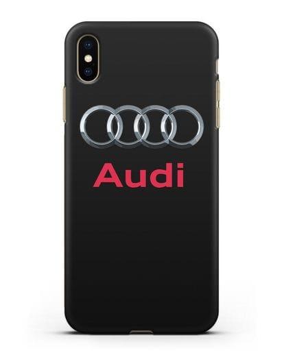 Чехол с логотипом Audi силикон черный для iPhone XS Max
