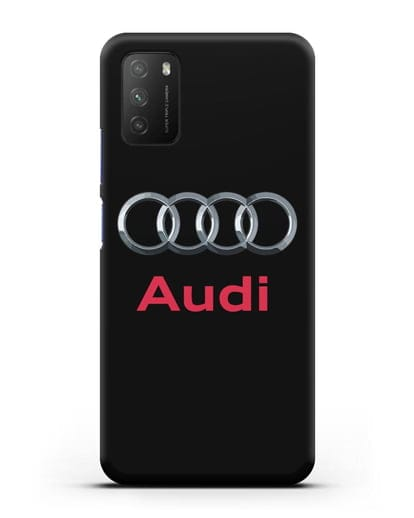 Чехол с логотипом Audi силикон черный для Xiaomi Poco M3