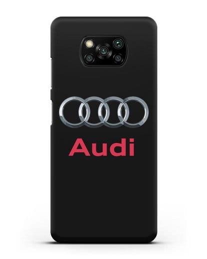 Чехол с логотипом Audi силикон черный для Xiaomi Poco X3