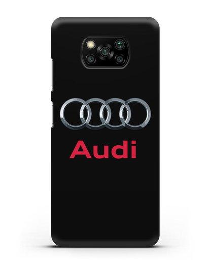 Чехол с логотипом Audi силикон черный для Xiaomi Poco X3 Pro