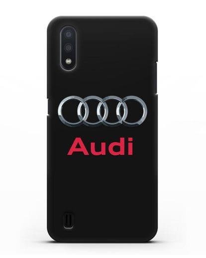 Чехол с логотипом Audi силикон черный для Samsung Galaxy A01 [SM-A015F]