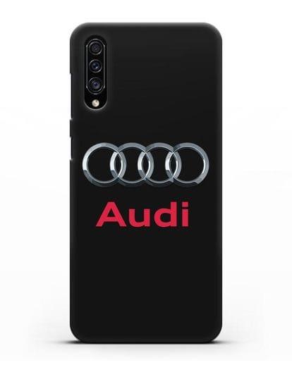 Чехол с логотипом Audi силикон черный для Samsung Galaxy A30s [SM-A307FN]