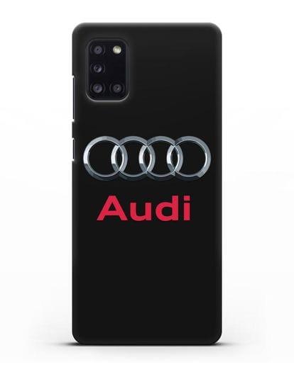 Чехол с логотипом Audi силикон черный для Samsung Galaxy A31 [SM-A315F]