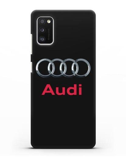 Чехол с логотипом Audi силикон черный для Samsung Galaxy A41 [SM-A415F]