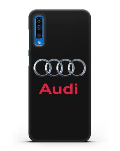 Чехол с логотипом Audi силикон черный для Samsung Galaxy A50 [SM-A505F]