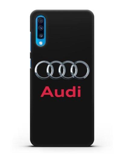 Чехол с логотипом Audi силикон черный для Samsung Galaxy A70 [SM-A705F]