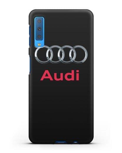 Чехол с логотипом Audi силикон черный для Samsung Galaxy A7 2018 [SM-A750F]