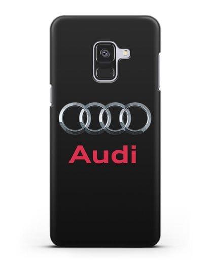 Чехол с логотипом Audi силикон черный для Samsung Galaxy A8 [SM-A530F]