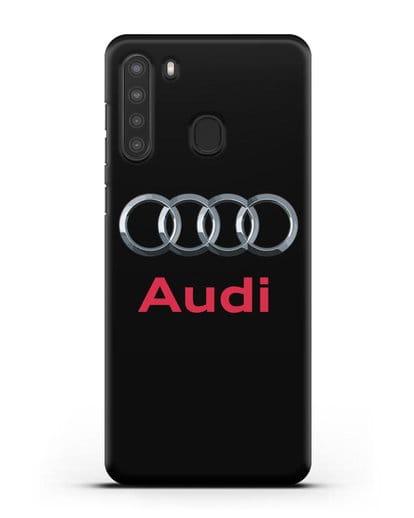 Чехол с логотипом Audi силикон черный для Samsung Galaxy A21 [SM-A215]