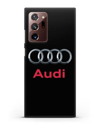 Чехол с логотипом Audi силикон черный для Samsung Galaxy Note 20 Ultra [SM-N985F]