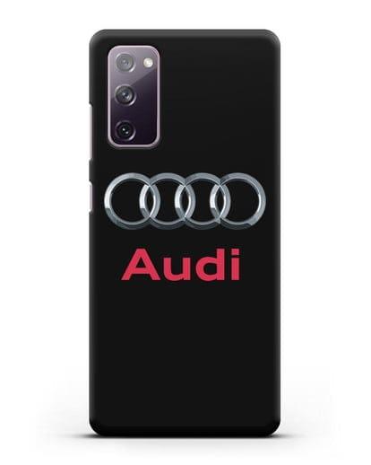 Чехол с логотипом Audi силикон черный для Samsung Galaxy S20 FE [SM-G780F]
